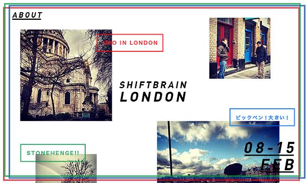 SHIFTBRAIN LONDON